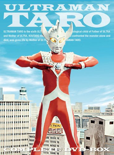Image 1 for Ultraman Taro Complete Dvd-box