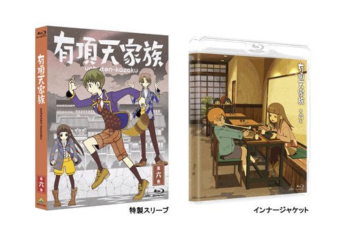 Image 3 for Uchoten Kazoku Vol.6