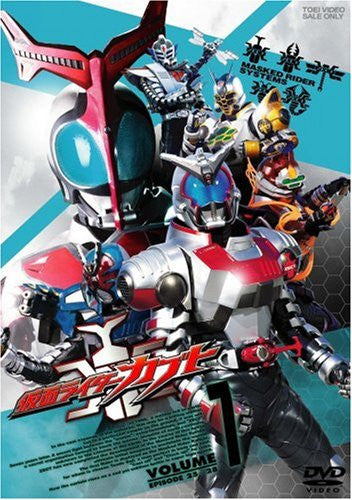Image 1 for Kamen Rider Kabuto Vol.7