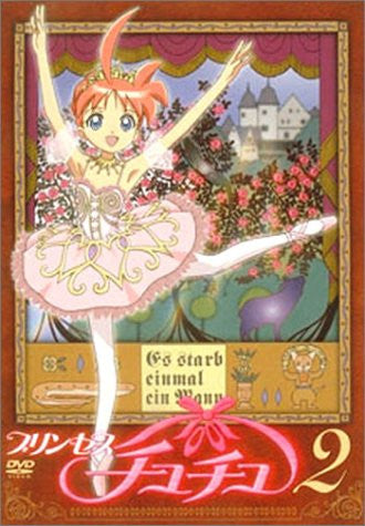 Princess Tutu 2 - Deux [Limited Edition]