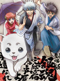 Thumbnail 2 for Gintama the Movie Kanketsu Hen Yorozuya Yo Eien Nare [2DVD+CD Limited Edition]