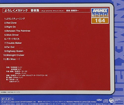 Image 2 for Yoroshiku Mechadoc Music Collection TV Original Sound Track