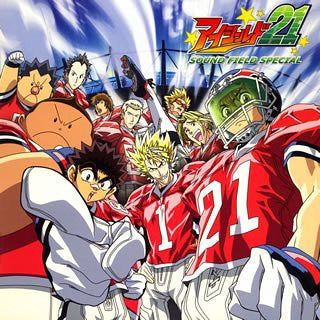 Image 1 for Eyeshield 21 Sound Field Special