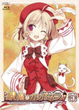 Thumbnail 1 for Shukufuku No Campanella Vol.5