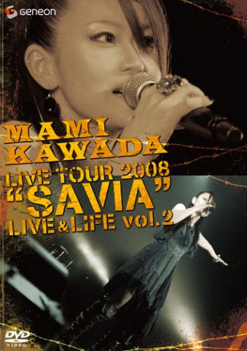 Image 1 for Mami Kawada Live Tour 2008 Savia Live & Life Vol.2