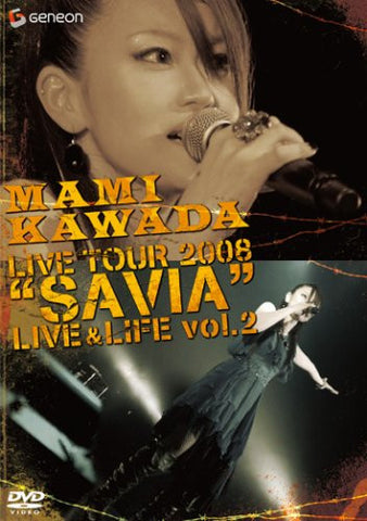 Image for Mami Kawada Live Tour 2008 Savia Live & Life Vol.2