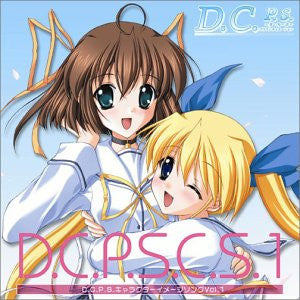 Image 1 for D.C.P.S. ~Da Capo~ Plus Situation Character Image Song Vol.1