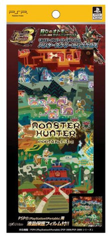 Image for Monster Hunter Portable 3rd Edition Cleaning Cloth (Map)