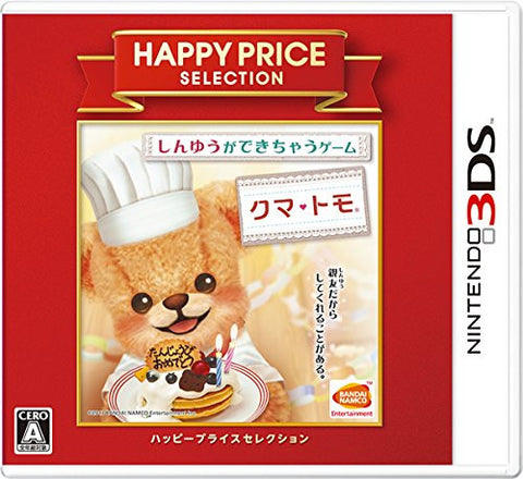 Image for Kuma Tomo (Happy Price Selection)