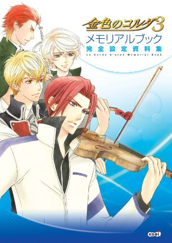 Image 1 for La Corda D'oro 3 Memorial Book Perfect Analytics Art Book / Ps2 / Psp