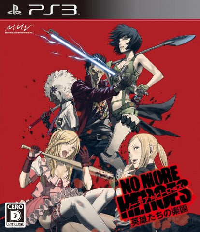 Image for No More Heroes: Eiyuutachi no Rakuen