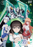 Thumbnail 1 for Rinne no Lagrange Season 2 Vol.1