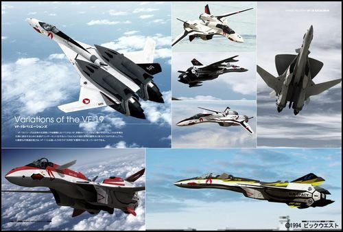 Image 5 for Macross   Variable Fighter Master File: Vf 19 Excalibur