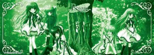 Image 3 for Rewrite - Mug (Broccoli Key Visual Art's)