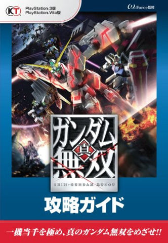 Image for Shin Gundam Musou Strategy Guide