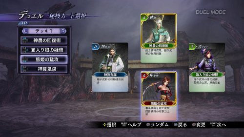 Image 5 for Musou Orochi 2 Ultimate
