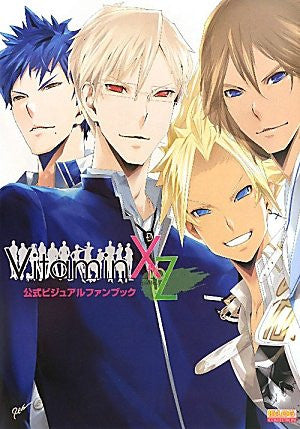 Image for Vitamin X To Z Official Visual Fan Book
