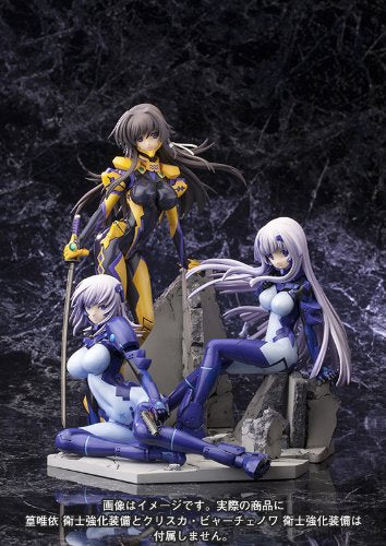 Image 5 for Muv-Luv Alternative Total Eclipse - Inia Sestina - 1/7 - Eishi Strengthening Equipment (Kotobukiya)