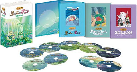Image for Ponyo On The Cliff By The Sea Special Edition [Limited Edition]