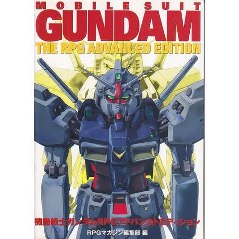Gundam Rpg Advance Edition Analytics Illustration Art Book
