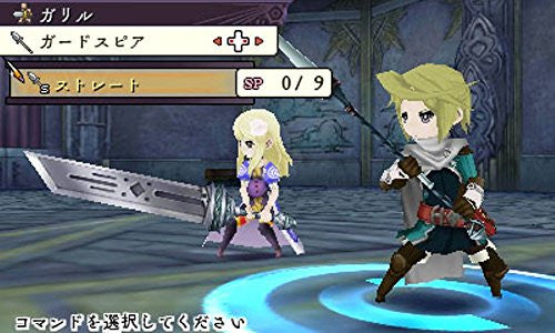 Image 4 for The Alliance Alive