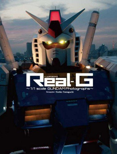 Image 4 for Real G 1/1scale Gundam Photographs Book