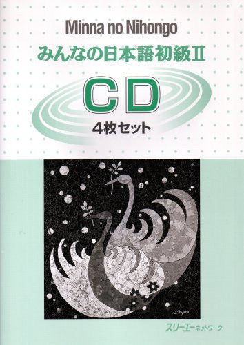 Image 1 for Minna No Nihongo Shokyu 2 (Beginners 2) Cd