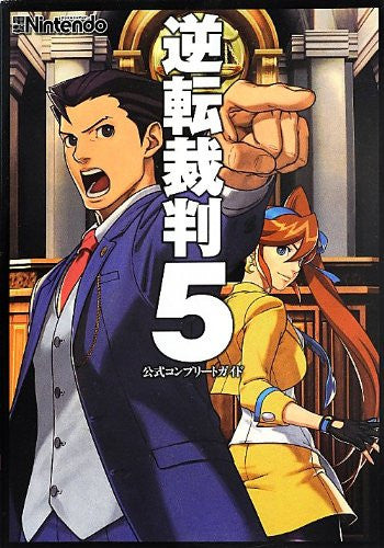 Image 1 for Giyakuten Saiban 5 Official Complete Guide
