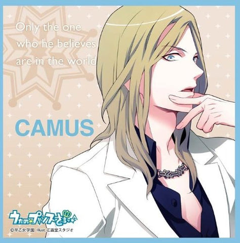 Image for Uta no☆Prince-sama♪ - Camus - Mini Towel - Towel (Broccoli)