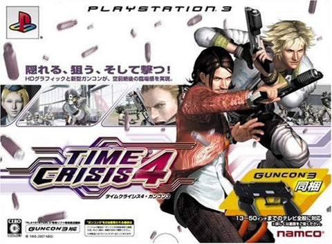 Time Crisis 4 with Guncon 3