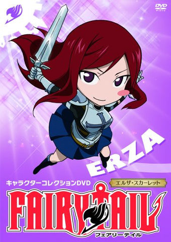 Image for Fairytail Character Collection Erza