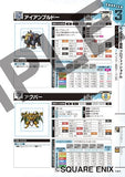 Thumbnail 3 for Dragon Quest Monsters Joker 2 Professional Powerful Data Book For Pro