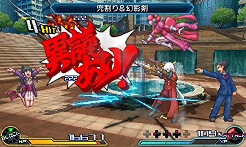 Image 3 for Project X Zone 2 Brave New World