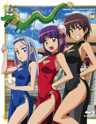 Image 1 for Hayate The Combat Butler / Hayate No Gotoku! 2nd Season 06 [Limited Edition]