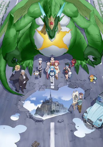 Image 1 for Theatrical Cho Gekijoban Keroro Gunso Gekishin Dragon Warriors De Arimasu Special Edition [Limited Edition]
