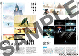Thumbnail 7 for El Shaddai Official Setting Guide