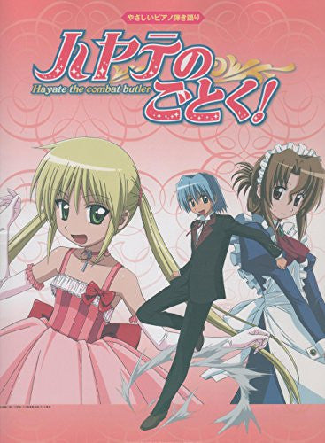 Image 1 for Hayate The Combat Butler Piano Solo Score Book