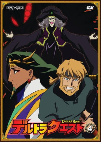 Image for Deltora Quest 4