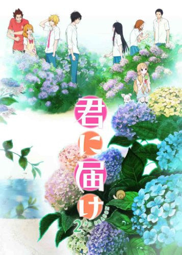 Image 7 for Kimi Ni Todoke 2nd Season Vol.1