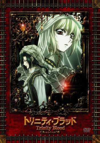 Image 1 for Trinity Blood Chapter.7