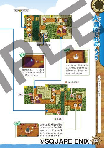 Image 2 for Slime Mori Mori Dragon Quest 3: Taikaizoku To Shippo Dan Formal Guide Book