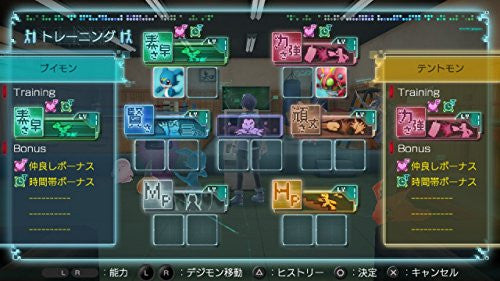 Image 4 for Digimon World: Next Order