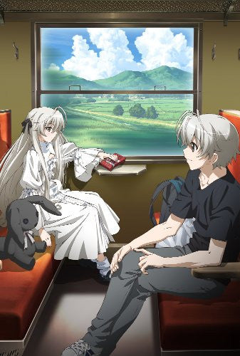 Image 1 for Yosuga No Sora Blu-ray Nao Yorihime [Blu-ray+CD]