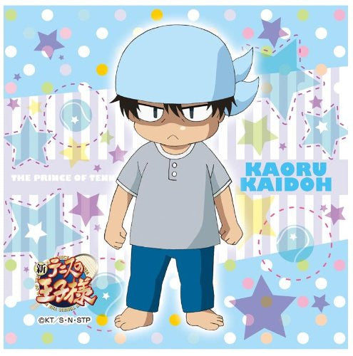 Image 1 for Shin Tennis no Oujisama - Kaidou Kaoru - Towel - Mini Towel (Ensky)
