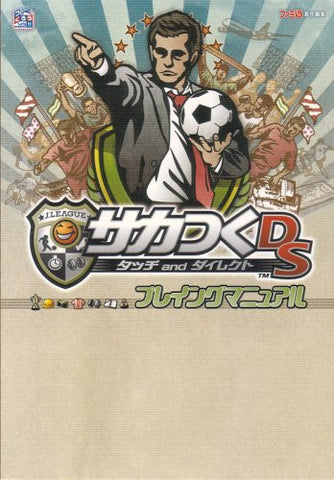 Image for Saka Tsuku Ds: Touch And Direct Playing Manual