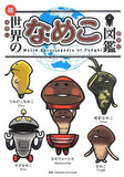 Thumbnail 1 for Zoku Shin Nameko Zukan Encyclopedia Art Book W/Extra