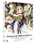 Thumbnail 2 for Horizon On The Middle Of Nowhere II Vol.4 [Blu-ray+CD Limited Edition]