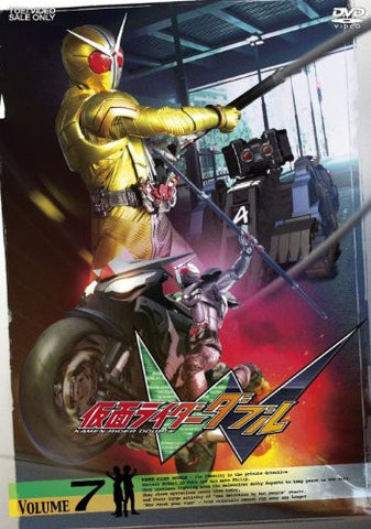 Image for Kamen Rider Double W Vol.7