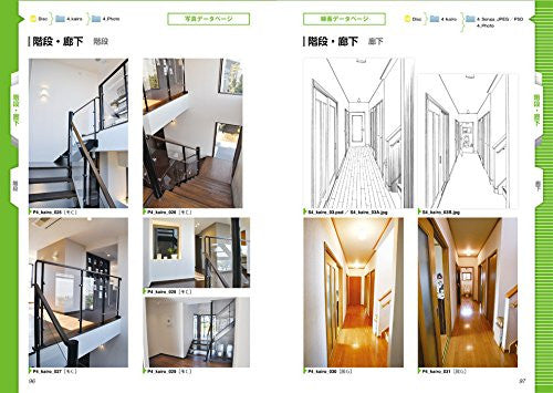 Image 5 for Digital Scenery Catalogue - Manga Drawing - Buildings and Rooms - Incl. CD