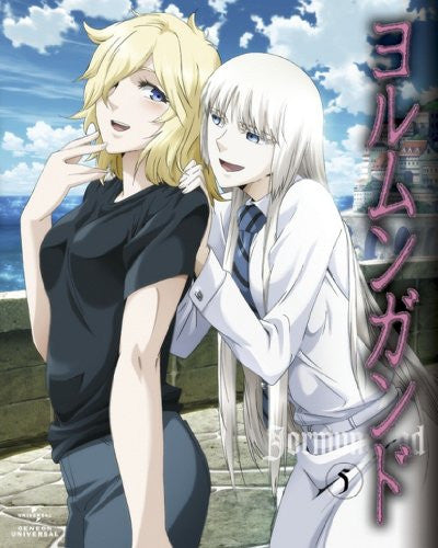 Image 2 for Jormungand 5 [Limited Edition]